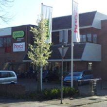 Hoorinfotheek Leeuwarden